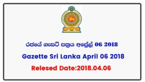Gazette Sri Lanka April 6 2018