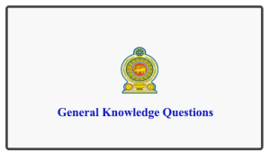 General Knowledge Questions 2018