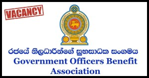Government Officers Benefit Association