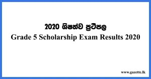 Grade-5-Scholarship-Exam-Results-2020