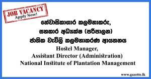 Hostel-Manager,-Assistant-Director-(Administration)---National-Institute-of-Plantation-Management