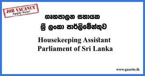 Housekeeping-Assistant-Vacancies