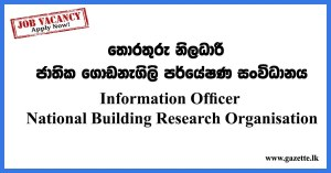 Information-Officer-National-Building-Research-Organisation