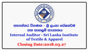 Internal Auditor - Sri Lanka Institute of Textile & Apparel Closing Date: 2018-03-27