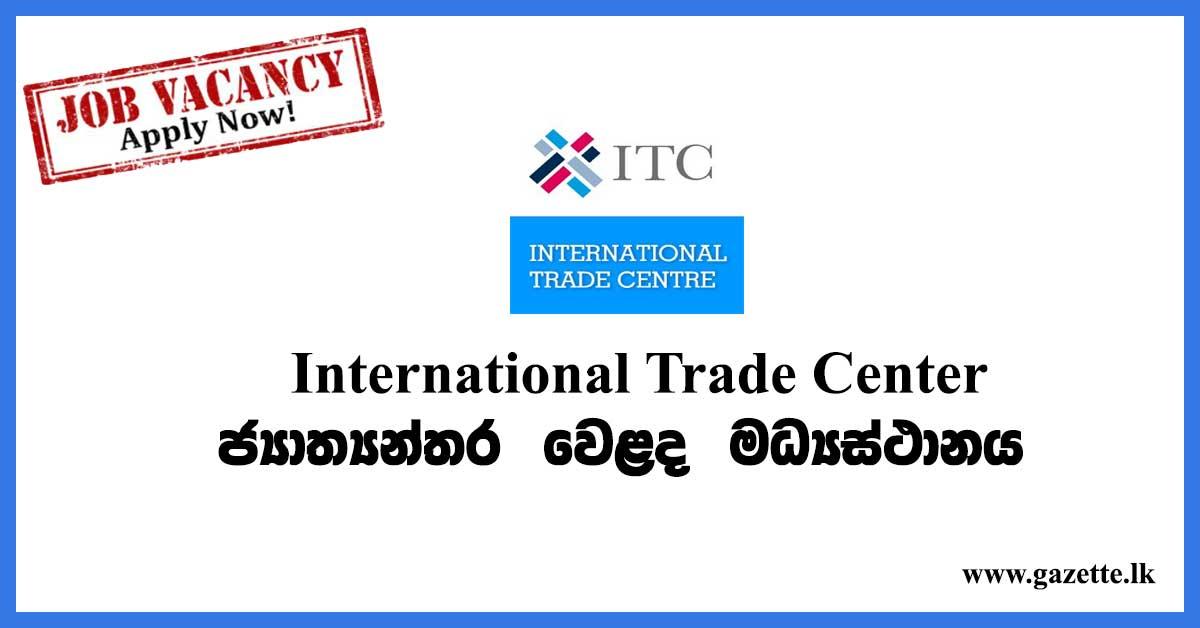 International-Trade-Centre--Vacancies