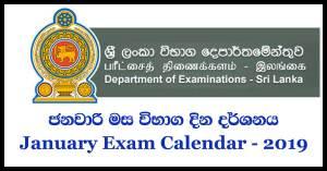 Government Exam calendar 2019