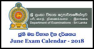 June 2018 governement exam calendar