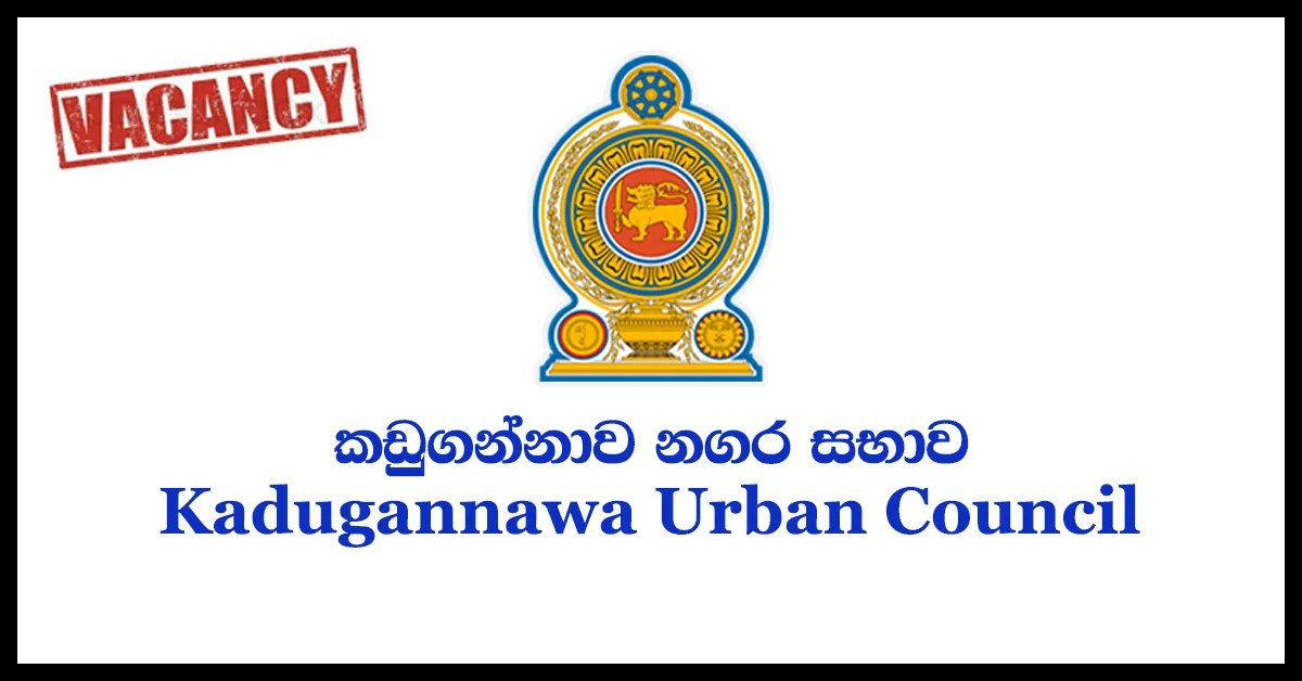 Work/Field Labourer, Health Labourer - Kadugannawa Urban Council
