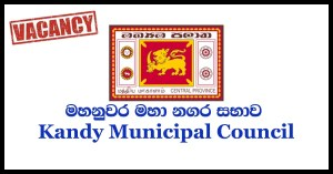 Kandy Municipal Council