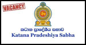 Katana Pradeshiya Sabha