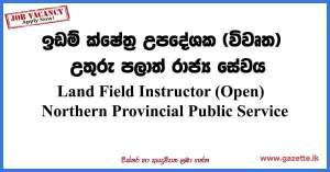 Land-Field-Instructor-(Open)