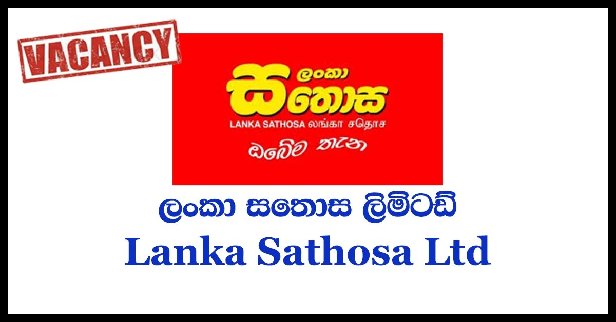 Lanka Sathosa Ltd Vacancies 2018