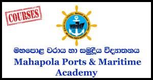 Mahapola Ports & Maritime Academy