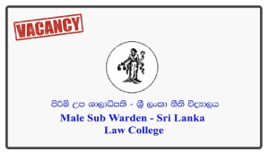 Male Sub Warden - Sri Lanka Law College