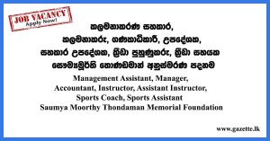 Management-Assistant-Manager-Thondaman