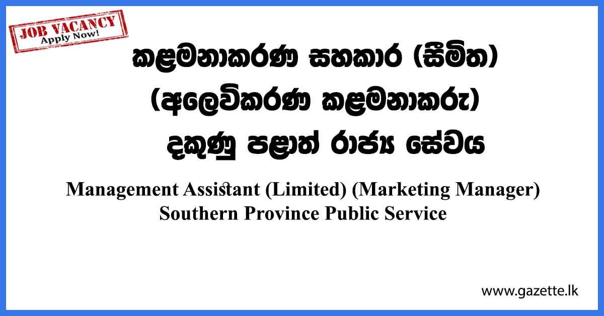 Management-Assistant-South-Limited
