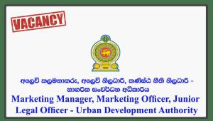 Marketing Manager, Marketing Officer, Junior Legal Officer - Urban Development Authority