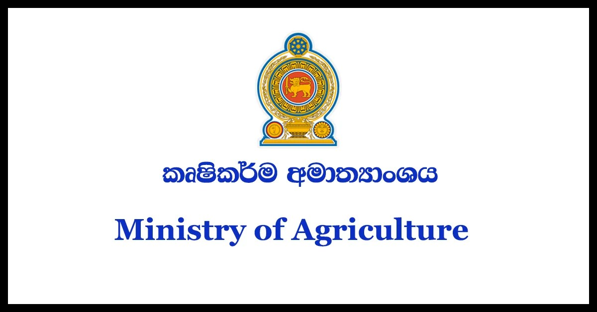 Ministry of Agriculture Vacancies 2018