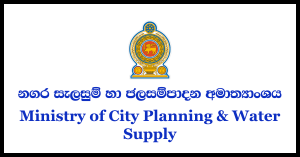 Engineer (Civil), Procurement Officer - Ministry of City Planning & Water Supply