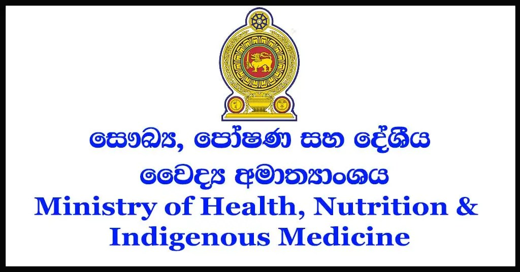 Ministry of Health, Nutrition & Indigenous Medicine