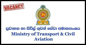 Ministry of Transport & Civil Aviation Vacancies 2018