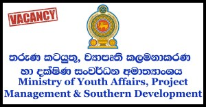 Ministry of Youth Affairs, Project Management & Southern Development