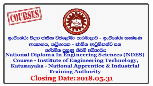 National Diploma In Engineering Sciences (NDES) Course - Institute of Engineering Technology, Katunayaka - National Apprentice & Industrial Training Authority Closing Date: 2018-05-31