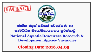 National Aquatic Resources Research & Development Agency Vacancies