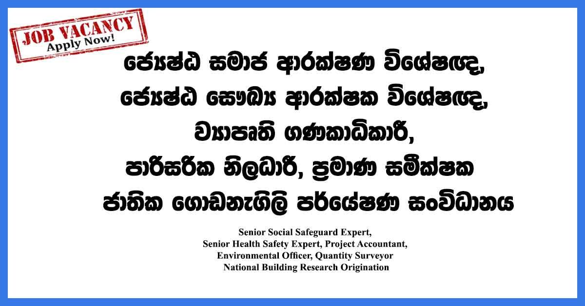 National-Building-Research-Origination