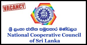 National Cooperative Council of Sri Lanka
