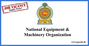 National-Equipment-&-Machinery-Organization