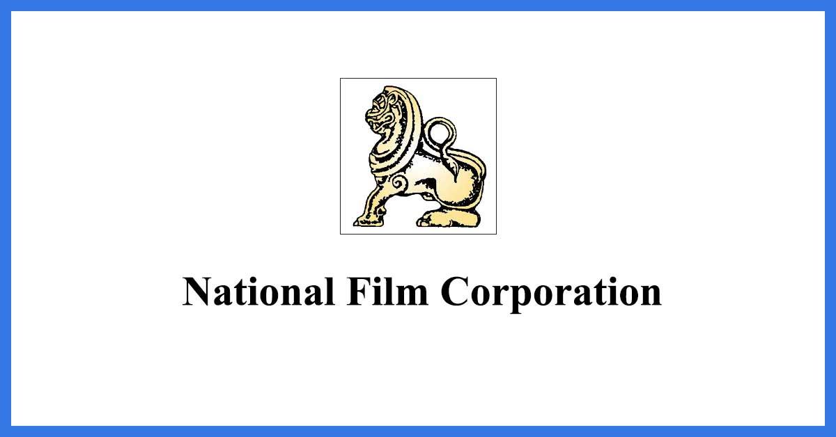National-Film-Corporation Vacancies
