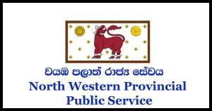 North Western Provincial Council Public Service