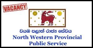 North Western Provincial Public Service