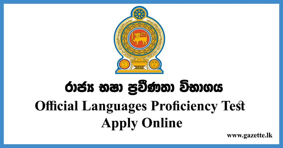 Official-Languages-Proficiency-Test-Apply-Online