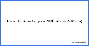 Online-Revision-Program-2020-(AL-Bio-&-Maths)