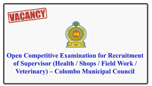 Open Competitive Examination for Recruitment of Supervisor (Health / Shops / Field Work / Veterinary) – Colombo Municipal Council