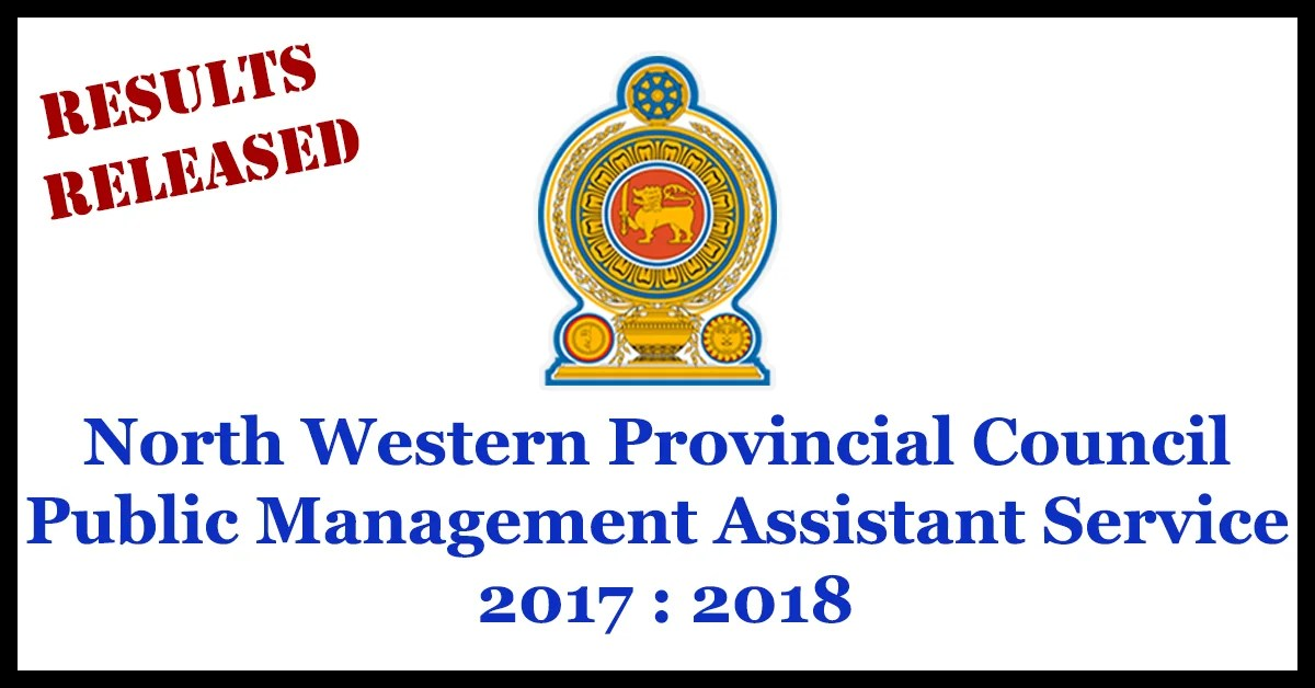 Results Released : North Western Provincial Council Public Management Assistant Service - 2017 : 2018