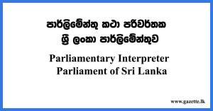 Parliamentary-Interpreter---Parliament-of-Sri-Lanka