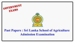 Past Papers : Sri Lanka School of Agriculture Admission Examination