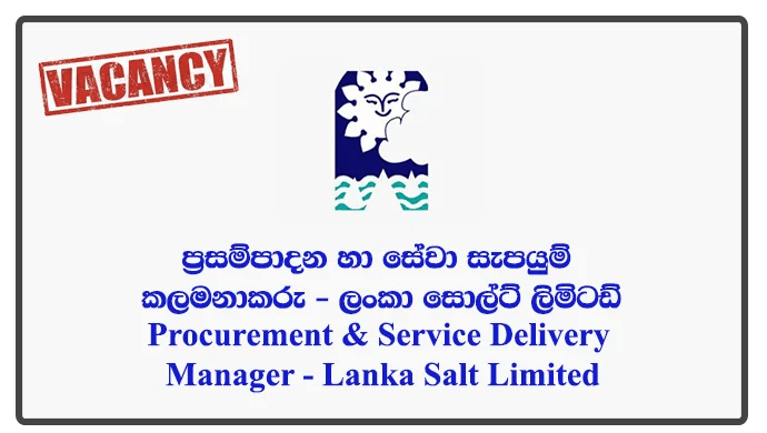 procurement service delivery manager lanka salt limited