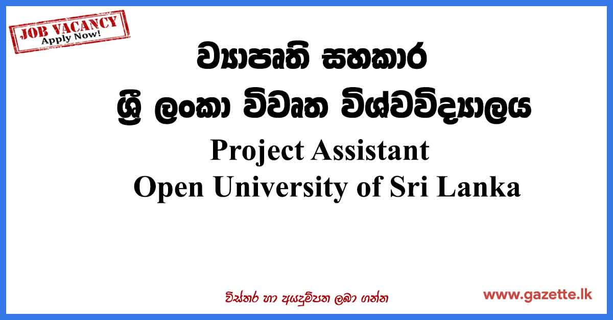 Project-Assistant-OUSL