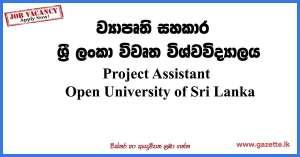 Project-Assistant-OUSL