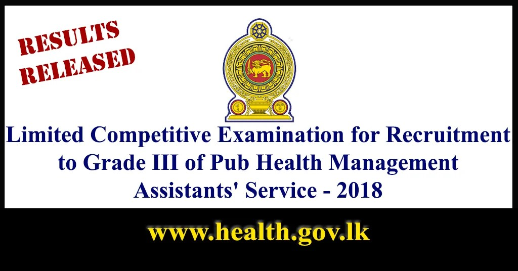 Results Released : Grade III of Pub Health Management Assistants' Service - 2018 - Ministry of Health