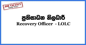 Recovery-Officer