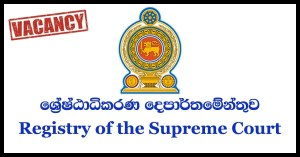Registry of the Supreme Court