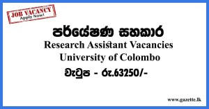 Research-Assistant-Vacancies---University-of-Colombo