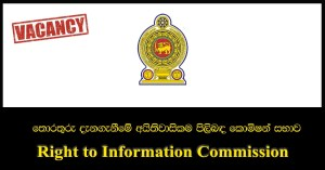 Right to Information Commission
