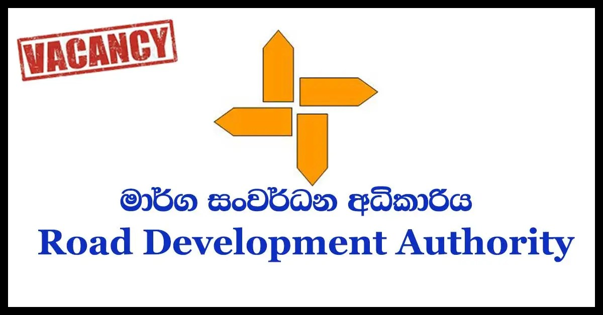 Road Development Authority