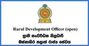 Rural-Development-Officer